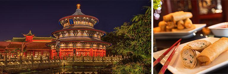 Epcot China Pavillion